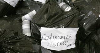 En Tucumán no habrá cuartos oscuros complementarios - Primera Fuente
